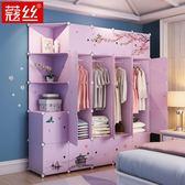 衣櫃簡約現代經濟型塑料衣櫥組裝布藝儲物櫃鋼架臥室簡易收納櫃子igo 【PINKQ】