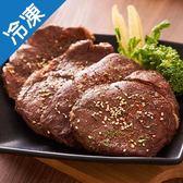 【紐西蘭】冷凍沙朗牛排400G/包【愛買冷凍】
