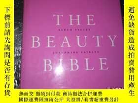 二手書博民逛書店the罕見beauty bible 【護封略破】Y28297 R