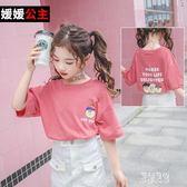 女童T恤夏裝2019新款女大童半袖童裝洋氣韓版時尚短袖棉質上衣CY1225【原創風館】