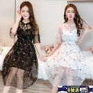 中大尺碼蕾絲洋裝 2020女韓版氣質小清新刺繡花朵網紗連身裙時尚仙女修身長裙 8號店