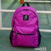 戶外旅游超輕超薄可折疊皮膚包便攜防水旅行雙肩背包男女學生書包   (PINKQ)
