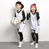運動服 兒童籃球服套裝男童訓練球衣幼兒園小學生速幹緊身衣兩件套演出服