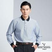 【Emilio Valentino】經典紳士直條紋加厚保暖POLO衫 - 水藍