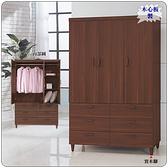 【水晶晶家具/傢俱首選】CX1237-2北歐4×6.3尺胡桃色木心板六抽衣櫥