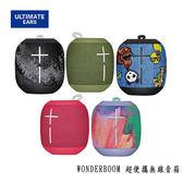 結帳下殺➘UE Wonderboom 羅技 防水無線藍芽喇叭 IPX7 防水等級