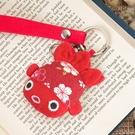 Kiro貓‧小金魚 紅花布 立體造型鑰匙...
