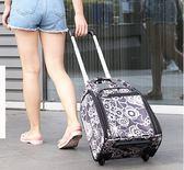 旅行包迷你小行李袋大容量手提箱拉桿男女可登機出差短途輕便商務 YDL