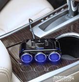車充 點煙器一拖三多功能轉接多用插頭汽車充一拖二usb分插車載充電器   傑克型男館