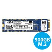 美光 MX500 500GB M.2 SATA 2280 SSD 固態硬碟
