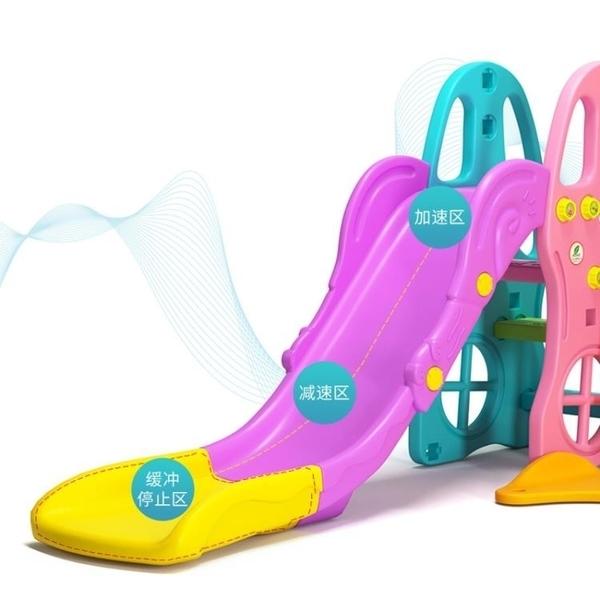 溜滑梯滑梯室內家用兒童寶寶秋千組合游樂園/場三合一小孩嬰兒玩具