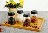 廚房家用調味瓶創意歐式密封調味罐套裝
