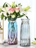 花瓶 特大號玻璃花瓶透明水養富貴竹百合轉運花瓶客廳插花歐式花瓶擺件 ATF poly girl
