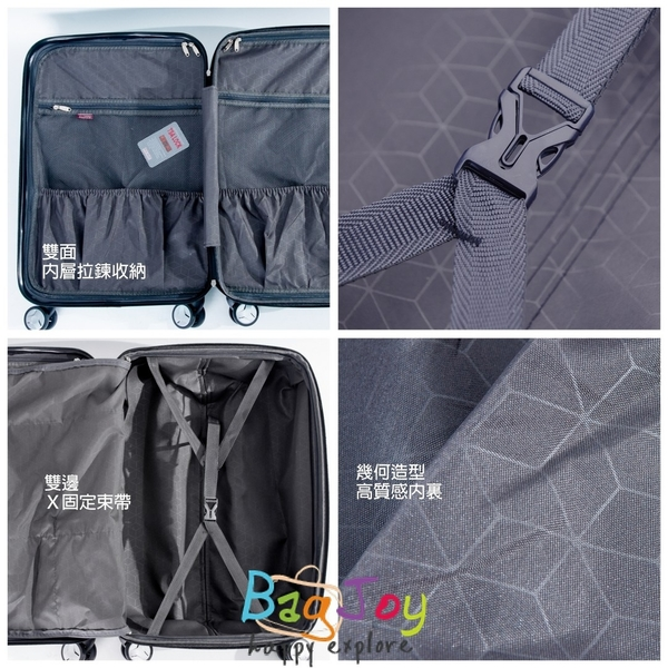 BagJoy 精選超值 防刮鑽石紋 容量可加大 24吋 行李箱 旅行箱
