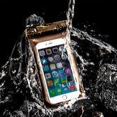 水下拍照手機防水袋潛水套漂流觸屏蘋果6s7plus通用可愛卡通包殼