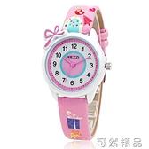 兒童手錶女孩可愛防水電子石英表女童中小學生皮帶防水表韓版簡約 可然精品