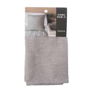斜紋素色抱枕套45x45cm -灰