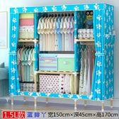 單人簡易衣柜簡約現代經濟型組裝布藝布衣柜實木牛津布收納掛衣櫥 nm1821 【VIKI菈菈】