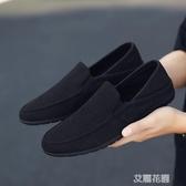 夏季新款男士亞麻懶人帆布豆豆鞋透氣休閒鞋全黑色防滑套腳布鞋男『艾麗花園』