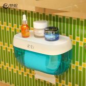 免打孔衛生間紙巾盒廁所抽紙盒多功能創意捲紙盒防水衛生紙置物架
