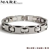 【MARE-鎢鋼】系列:情比金堅 ( 金屬鍺)寬  款