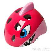 安全帽 酷改騎行頭盔兒童滑冰護具平衡車自行車男孩女孩兒童安全帽裝備  深藏blue YYJ