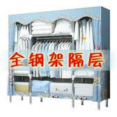 簡易小衣柜單人宿舍布衣柜鋼管加粗加固布藝衣櫥柜簡約現代經濟型  無糖工作室