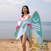 速干浴巾游泳快干吸水沙灘巾旅行便攜運動毛巾健身快干【步行者戶外生活館】