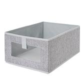 棉麻灰收納盒(M) 【愛買】