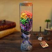 許愿瓶發光七彩玻璃筒永生花干花閨蜜女友男女朋友生日創意禮物 居享優品