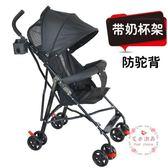 嬰兒手推車 嬰兒四輪推車手推傘車簡易折疊