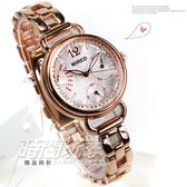 WIRED 三眼逆跳 多功能錶 特殊切割錶鏡 玫瑰金色鐵帶 女錶 手鍊錶 防水手錶 AN7030X1-5Y66-X007KS