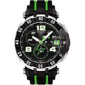 TISSOT 天梭 T-Race NICKY HAYDEN 2015 計時限量手錶-45mm T0924172705701