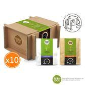 繽豆.濾掛咖啡(淺焙+中焙)(10入/盒,共兩盒)﹍愛食網