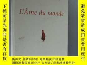 二手書博民逛書店法文原版罕見L AME DU MONDEY146810 FRÉD