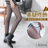 OB嚴選《ZA1126》美腿修飾~零著中低腰透膚絲襪/褲襪(三入一組).2色--適 S~XL