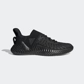 Adidas Alphabounce Trainer M [CG5676] 男鞋 女鞋 運動 訓練 健身 無縫 緩震 黑