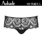 Aubade-性感女人S-M奢華蕾絲平口褲(黑)ME