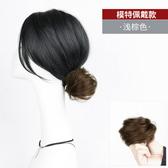 假髮假髮女低丸子頭花苞頭全真髮髮圈蓬鬆自然髮包日韓風古裝造型盤髮【快速出貨】