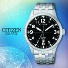 CITIZEN 星辰 手錶專賣店 BI1...