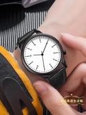 手錶 手表男學生防水韓版簡約氣質全自動非機械時尚潮流ins風潮流女表【快速出貨八五折】