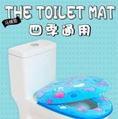 馬桶墊 坐墊家用衛生間四季可愛韓國拉鍊式卡坐便套通用防水抗菌 JD【美物居家館】