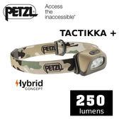 【速捷戶外】PETZL PTE89AAB (迷彩) 高亮度LED戰術頭燈(250流明) TACTIKKA +, 登山露營,戶外照明
