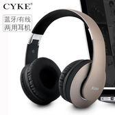 藍芽耳機頭戴式運動vivo無線摺疊重低音oppo蘋果通用可接聽電話  極客玩家