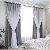 北歐純色臥室遮光落地窗簾簡約現代窗簾紗窗客廳飄窗布紗一體白紗 LJ5399【極致男人】