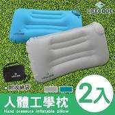 LIFECODE大型《人體工學》手壓充氣枕(雙氣嘴)-2色可選(2入)灰色