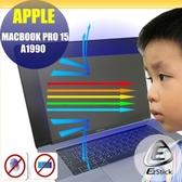 MacBook Pro 15 A1990 2018 具備Touch Bar 系列 防藍光螢幕貼 (可選鏡面或霧面)