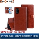 【默肯國際】IN7瘋馬紋 OPPO Reno4 Pro (6.5 吋) 錢包式 磁扣側掀PU皮套 手機皮套保護殼