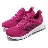 adidas 慢跑鞋 Duramo 9 K 粉紅 桃紅 黑 女鞋 大童鞋 低筒 【PUMP306】 F35102