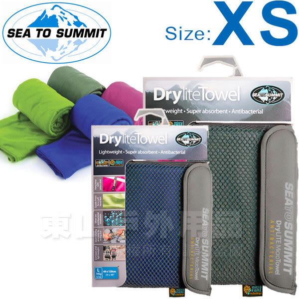 Sea to Summit ADRYA_XS 抗菌快乾毛巾(多色) DryLite Towel旅行毛巾/吸水毛巾/附收納袋